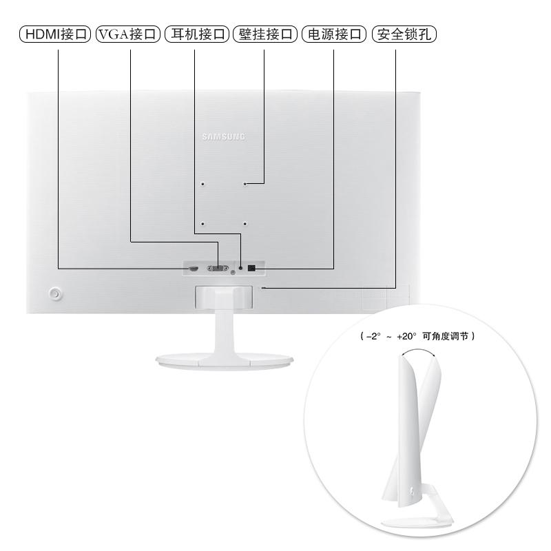 【官方自营】三星显示器C27F391FHC高清液晶27英寸台式电脑曲面屏