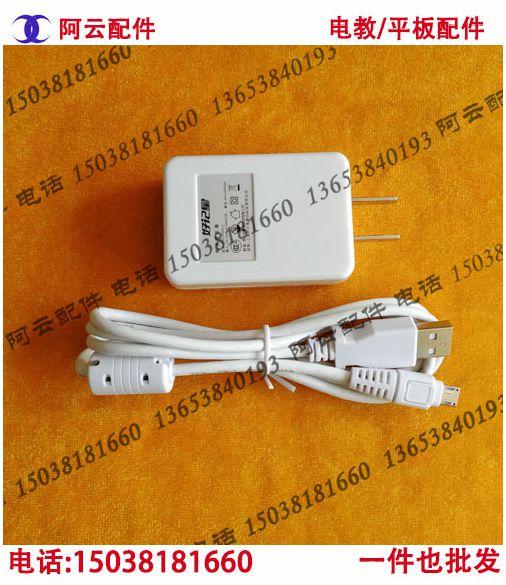 好记星平板N787 N797 N818S N919N939原装USB数据下载充电连接线