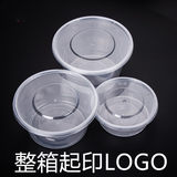 Disposable Meal Box Plastic Round Covered Food Grade Household Takeout Packaged Fast Food Box Microwave Heating Bowl