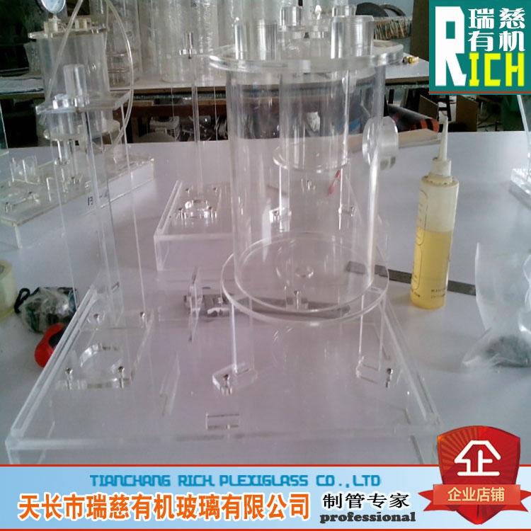 有机玻璃管制品 亚克力管加工 加工定制 定做 雨量计 冲绒桶