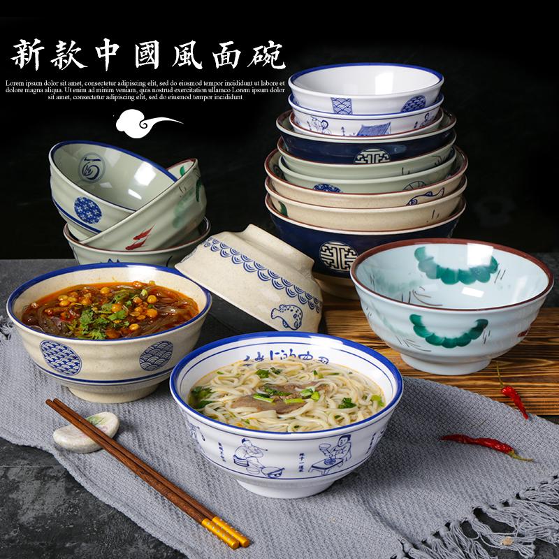 密胺面碗商用塑料拉面餐厅大碗汤碗汤面汤粉麻辣烫树脂面馆专用碗主图