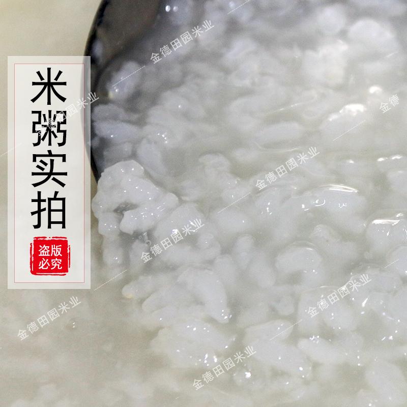 袋发包邮非黑龙江 3 斤分 25kg50 新米优质东北农家蟹田盐丰大米 2017