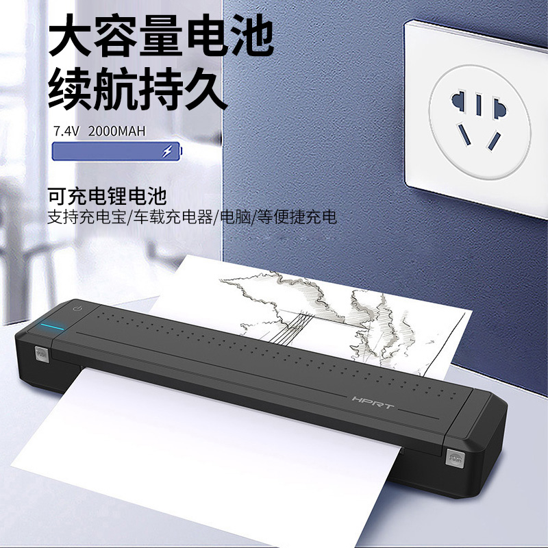 蓝牙电脑便携移动新品 wifi 办公家庭无线黑白连接 A4 家用迷小型学生作业试卷 打印机 MT800 汉印