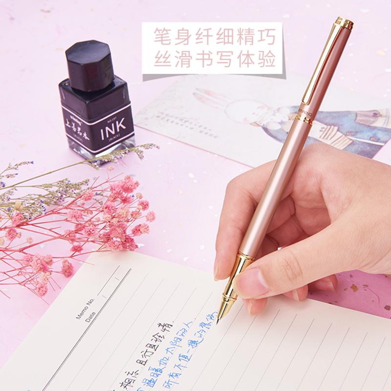 文正钢笔三年级正姿练字钢笔情侣礼物送礼男孩学生女生成人儿童小学生钢笔定制刻笔女生专用复古钢笔学生专用