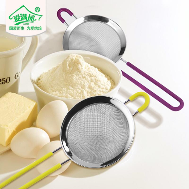 筛子面粉筛超细过筛网家用小不锈钢过滤网筛过筛器烘焙工具糖粉筛