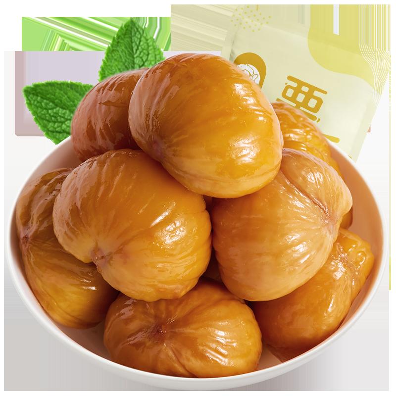 【粒上皇-甘栗仁80g】燕山熟栗子板栗仁休闲干果零食小吃坚果即食