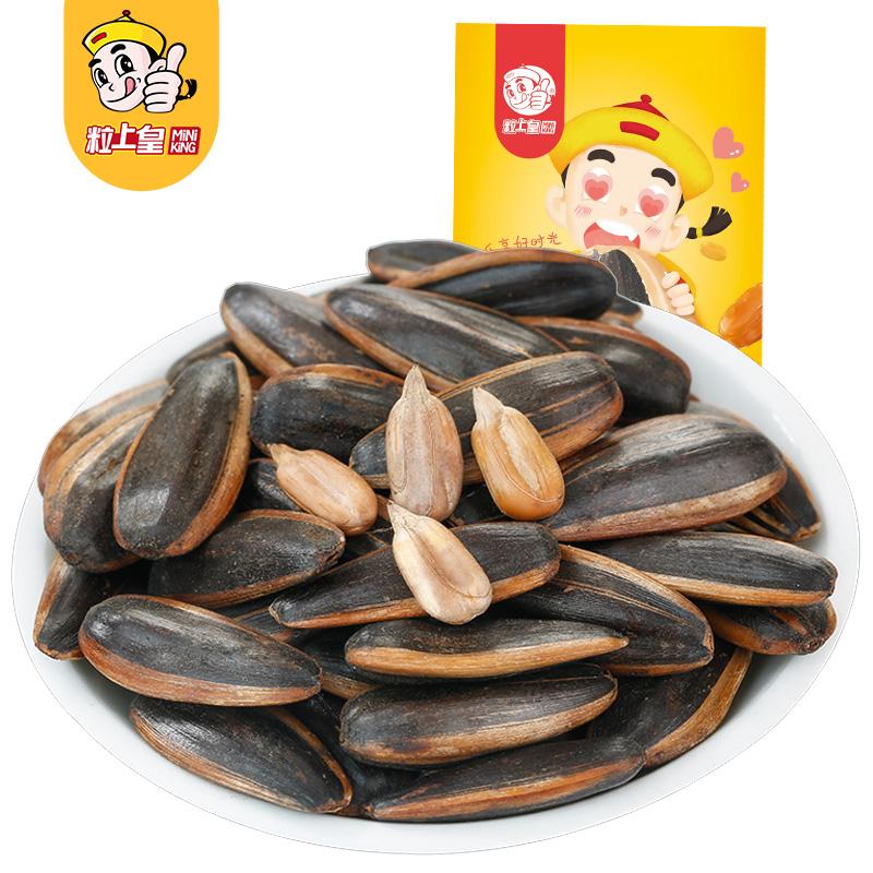 葵花籽香瓜子零食坚果炒货特产 袋 2 168g 焦糖味瓜子 粒上皇