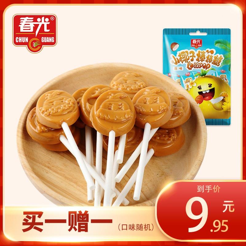 儿童零食糖果8支网红独立小包装 春光食品棒棒糖56g19.90元