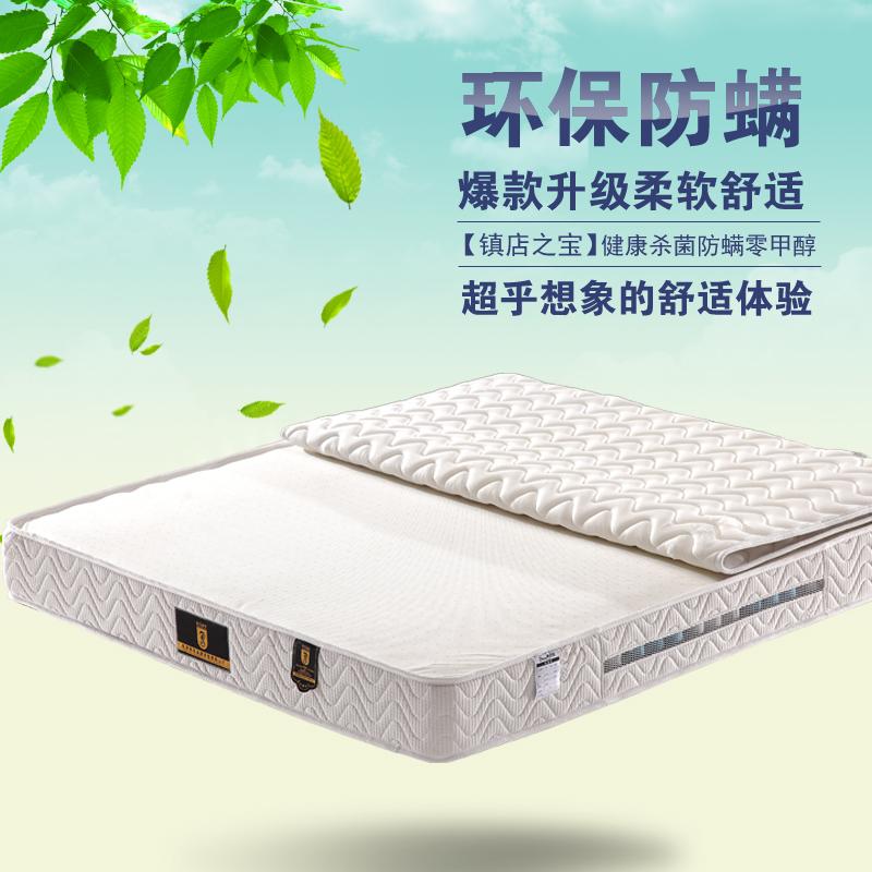 独立弹簧席梦思床垫可定制 米床 1.5m1.8 海马床垫椰棕乳胶软硬两用