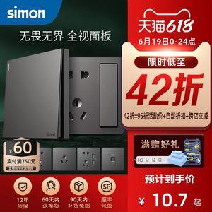 西蒙开关插座面板86型家用智能USB一单开带五孔全屋套餐M3高级灰
