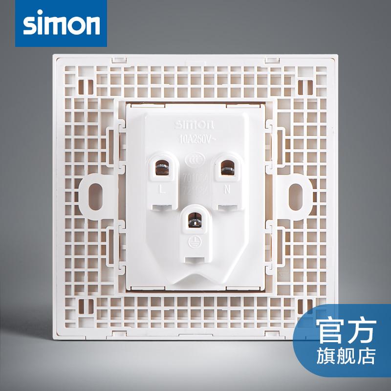 西蒙E6系列开关插座旗舰店二三插五孔电源墙壁开关插座面板