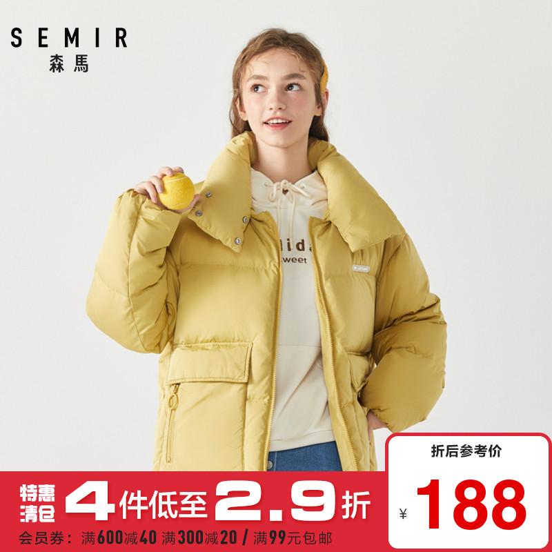 森马羽绒服女冬季新款宽松短款外套字母印花韩版潮面包服学生
