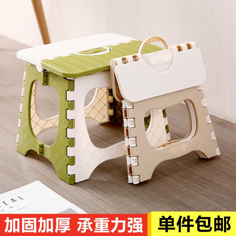 塑料摺疊凳子簡易椅子成人家用火車馬扎摺疊小板凳戶外便攜釣魚凳