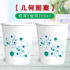 Special offer paper cups, disposable cups, thickened mouth cups, commercial home office, customizable logo, FCL