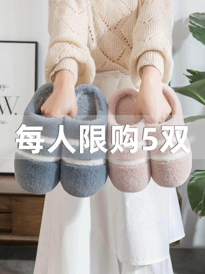 棉拖鞋女室内情侣冬季居家用保暖厚底防滑家居毛绒月子鞋男士冬天