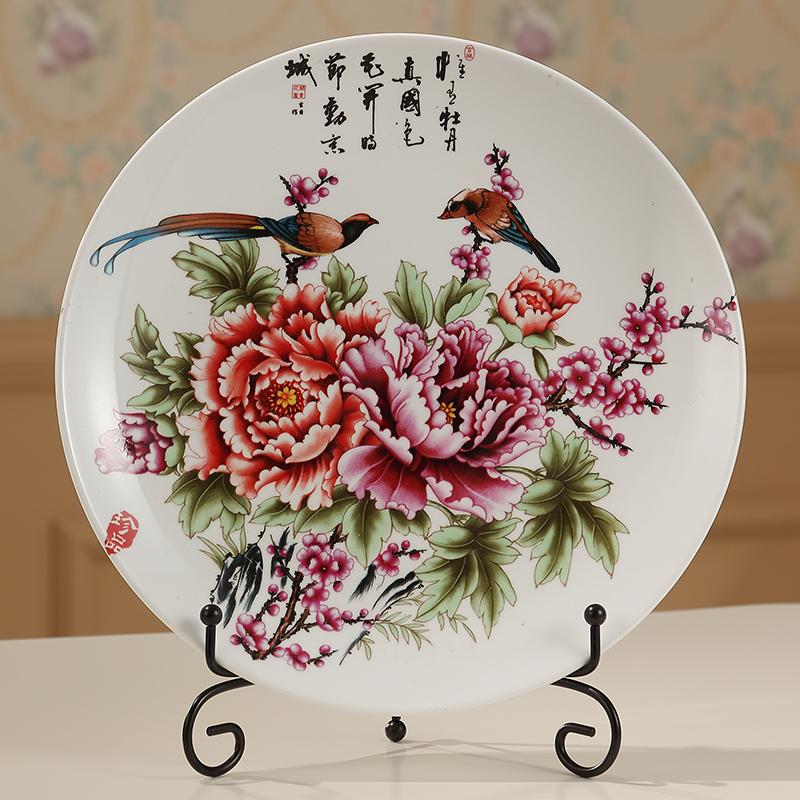 烤漆铁制摆盘支架 陶瓷圆盘托架工艺品证书奖牌展示架 普洱茶饼架