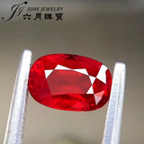 1-2 carat unburnt pigeon blood ruby ​​bare stone GRS unset 18k gold ring pendant natural custom gift