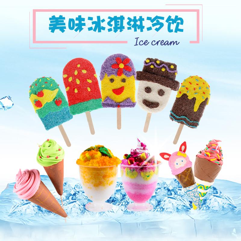 幼儿园益智手工DIY制作材料包冰淇淋太空泥轻粘土橡皮泥雪糕玩具