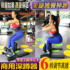 Home squat machine exercise goat standing up Roman chair auxiliary fitness hip artifact leg muscle training equipment
