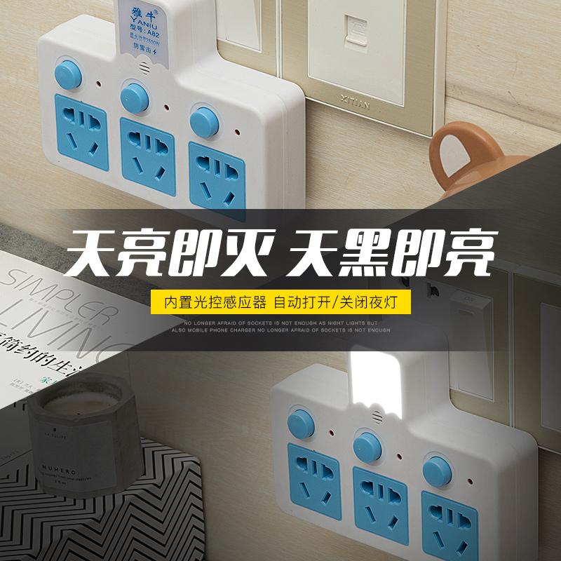 充電開關光控夜燈排插 usb 無線插座轉換器插頭多功能一轉多位插排