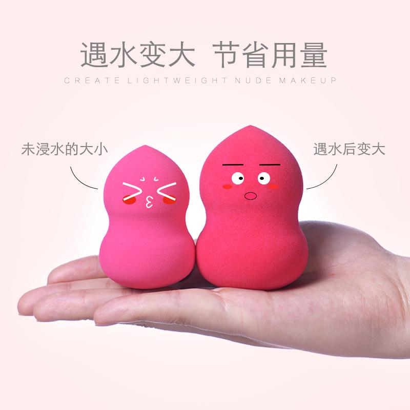 屈臣氏化妆球海绵蛋蛋小葫芦粉扑彩妆蛋美超软妆蛋不吃粉干湿两用