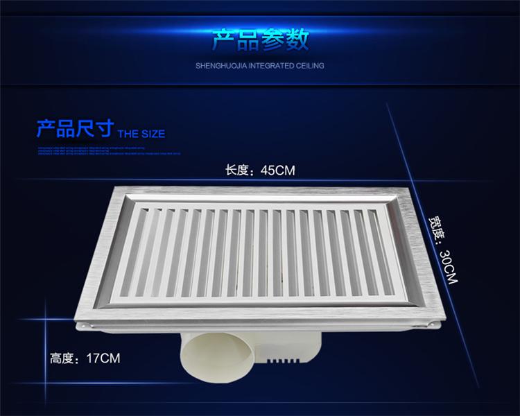 铝扣板排气扇吸顶式 300x450 集成吊顶换气扇卫生间排风扇 30x45 正品