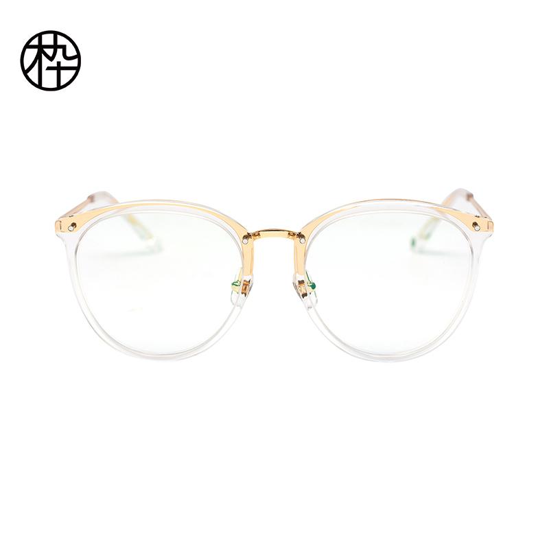 木九十新透明框眼镜达人时尚太阳镜 镜架