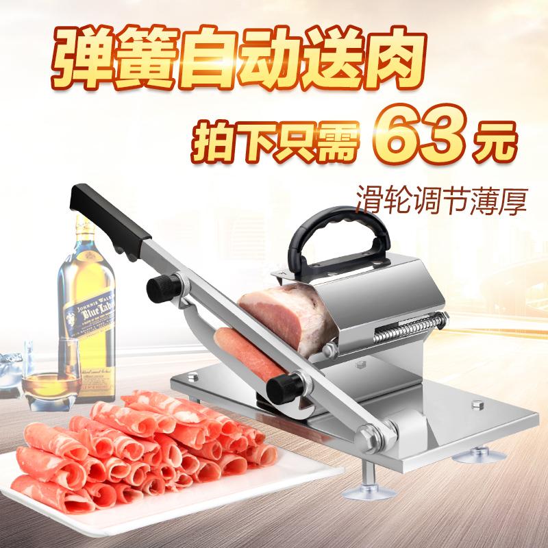 自動送肉羊肉切片機家用手動切肉機商用肥牛羊肉捲切片凍肉刨肉機