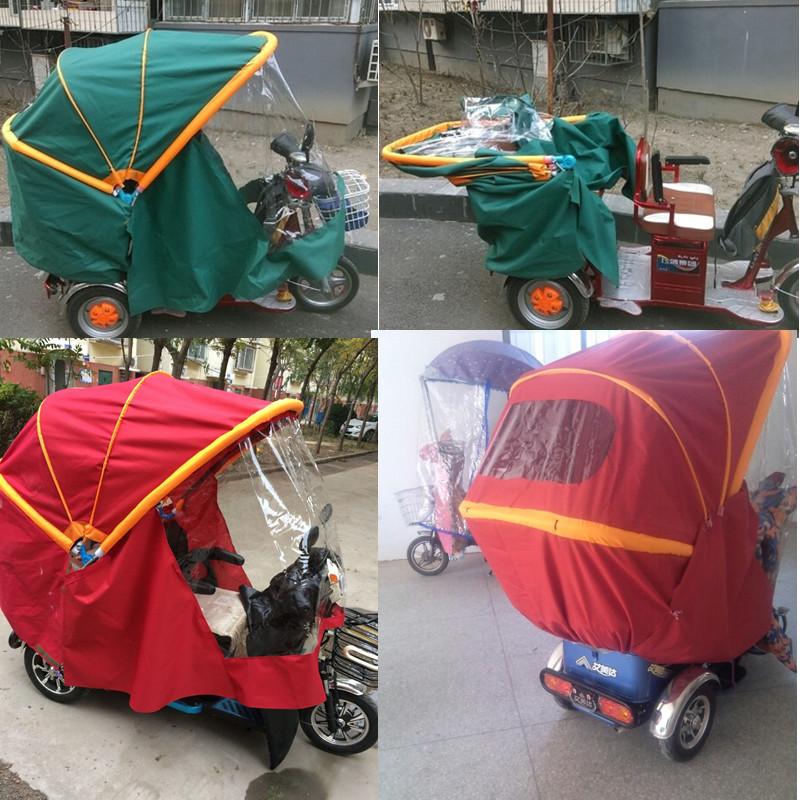 电动三轮车篷避雨遮阳蓬折叠车篷电动三轮车车篷三轮车棚配件