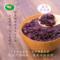 立爱黑糯米月子酒酿鲜醪糟 贵州特产血糯米紫糯米甜酒 产后月子餐