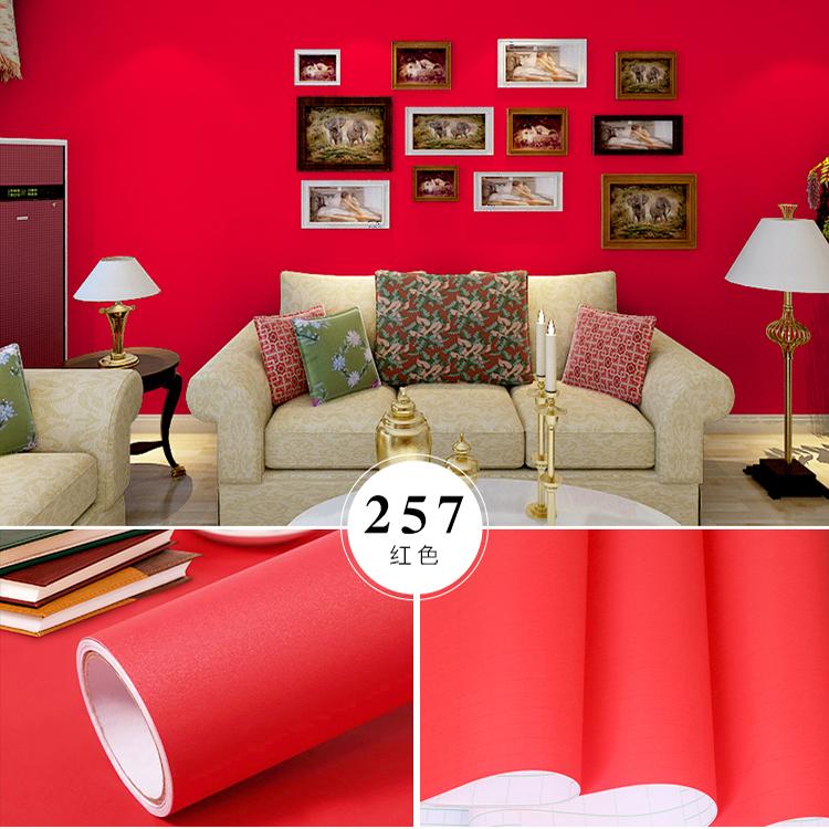 纯色素色墙纸自粘防水墙贴壁纸电视背景墙纸卧室大学生宿舍墙壁纸