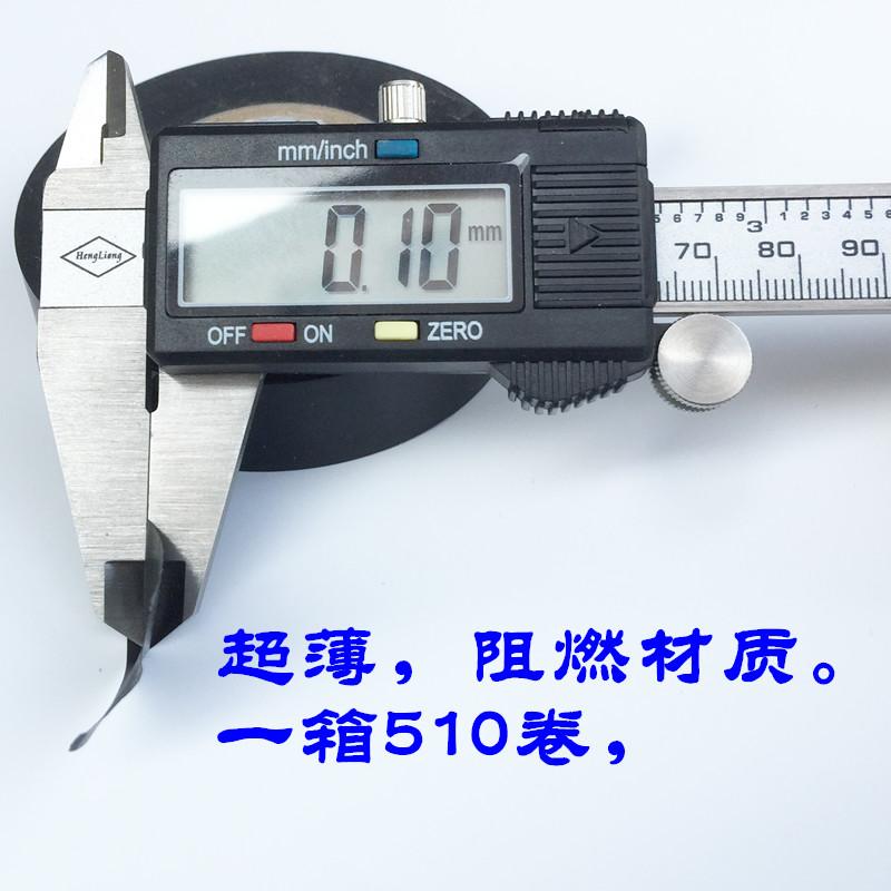 电气电工胶带 PVC防水胶布超薄塑料绝缘黑色电线阻燃汽车线束批发