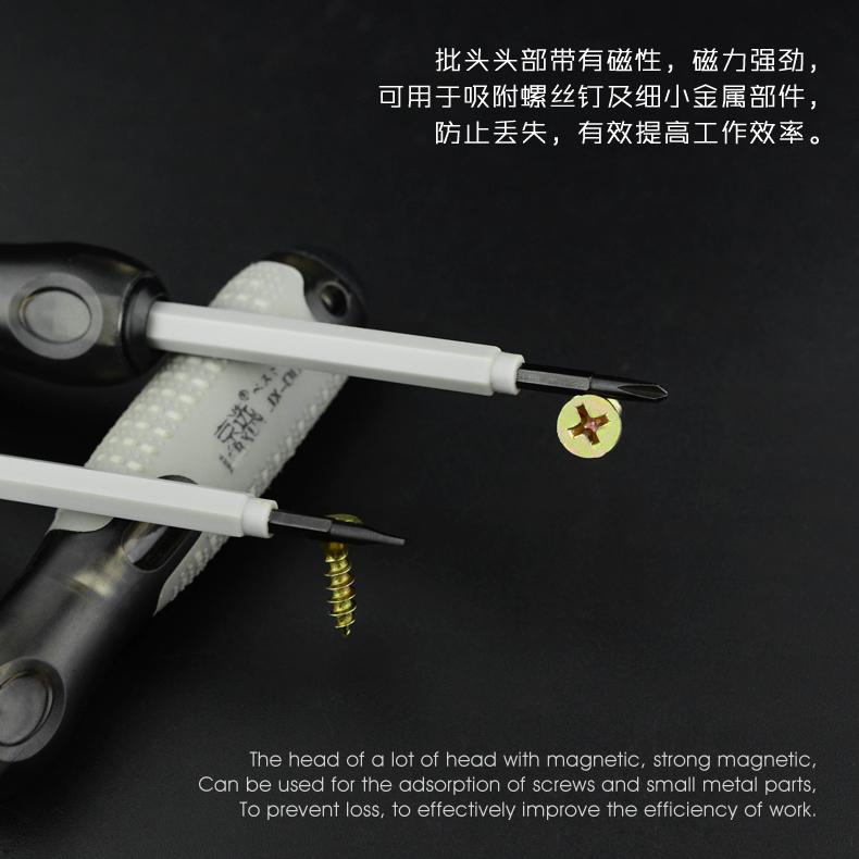 京选电笔多功能验测电笔十字一字螺丝刀小起子电工试电笔记本工具