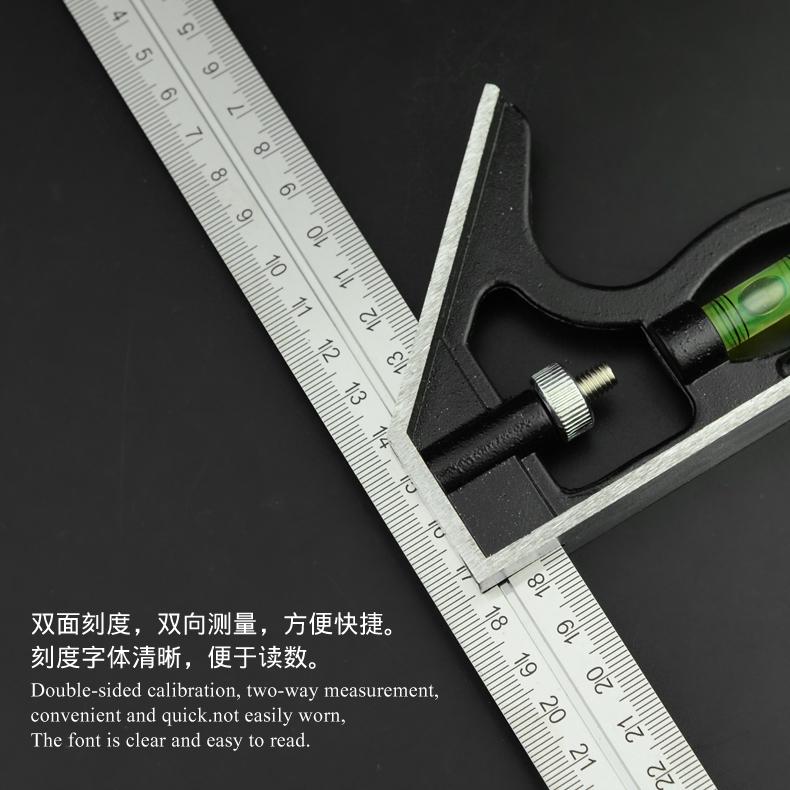 京选直角尺300mm角度尺活动角尺多功能不锈钢45度90度木工测量尺