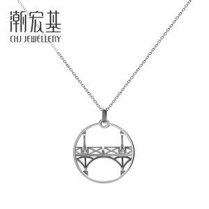 潮宏基珠宝 Lock&Love  爱之桥 925银/女款项链套链 F