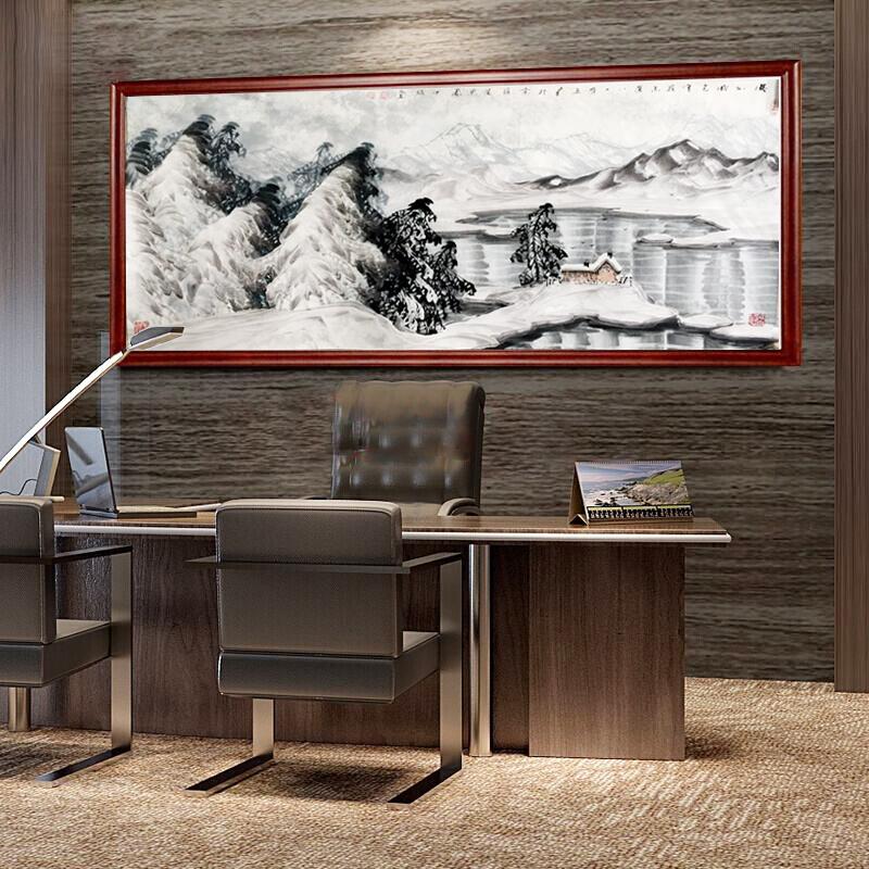 北京冰雪山水畫院專用拍賣 名人字畫真跡收藏看直播關注送4字書法