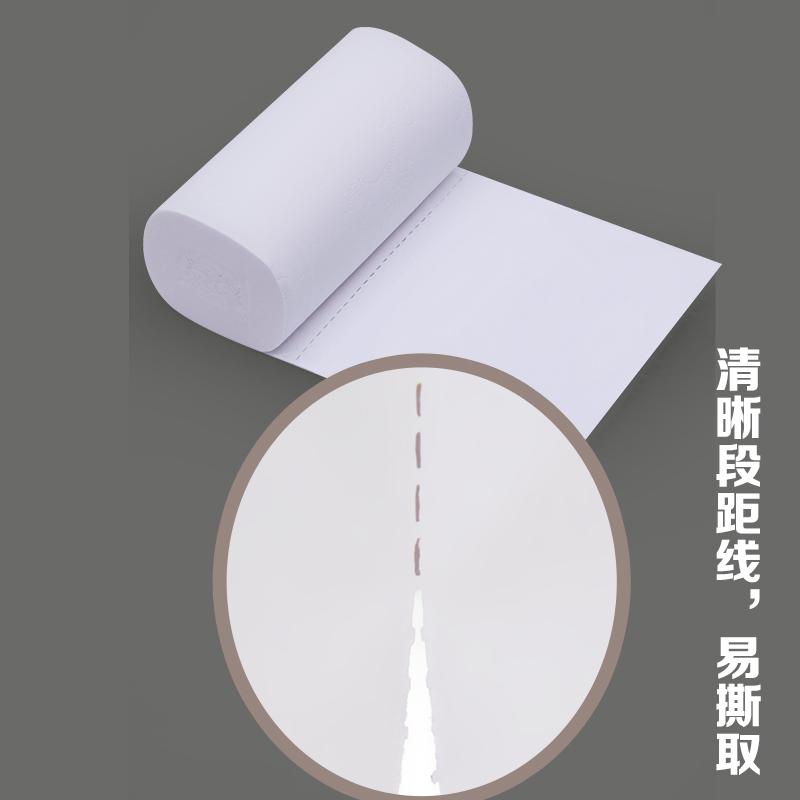 优润佳卫生纸家用大卷纸无芯厕纸巾学生宿舍用手纸整箱批实惠装30
