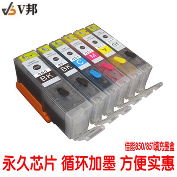 适用佳能MG5580 MG5480 6400 IX6880 IX6780 MX728 928打印机墨盒