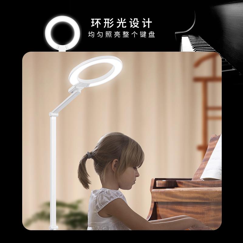 ins 床头卧室客厅北欧 护眼台灯 LED 好视力钢琴落地灯书桌阅读立式