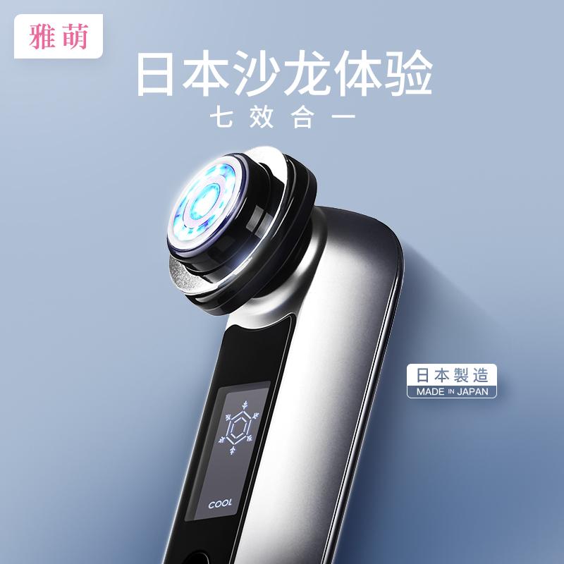 雅萌日本YAMAN射频美容仪器离电子脸T部导入出嫩肤红蓝光B0清洁11