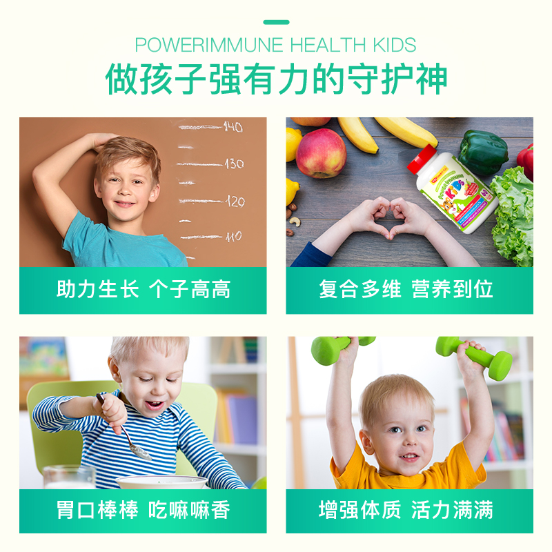 美国进口正品提高免疫力多达12种复合维生素益生菌维c补铁锌儿童