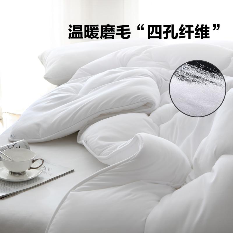 LOVO家纺被子冬厚被单人双人被芯四孔被春秋被罗莱生活旗下品牌