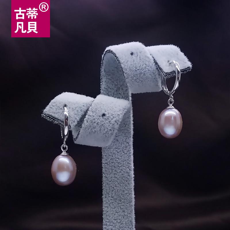 【古蒂正品】天然淡水珍珠耳扣耳环S925纯银耳坠水滴形珍珠耳圈女