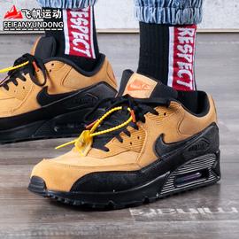耐克男鞋2019冬季新款AIR MAX 90气垫运动鞋缓震跑步鞋AJ1285-700