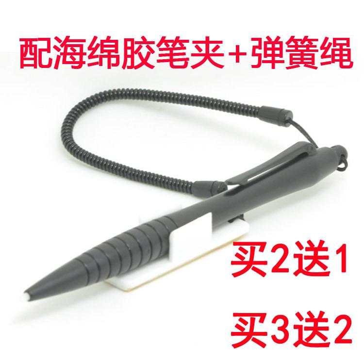 壓力感應觸控式螢幕電阻式適用手寫筆 電阻屏汽車導航筆配海綿膠筆夾