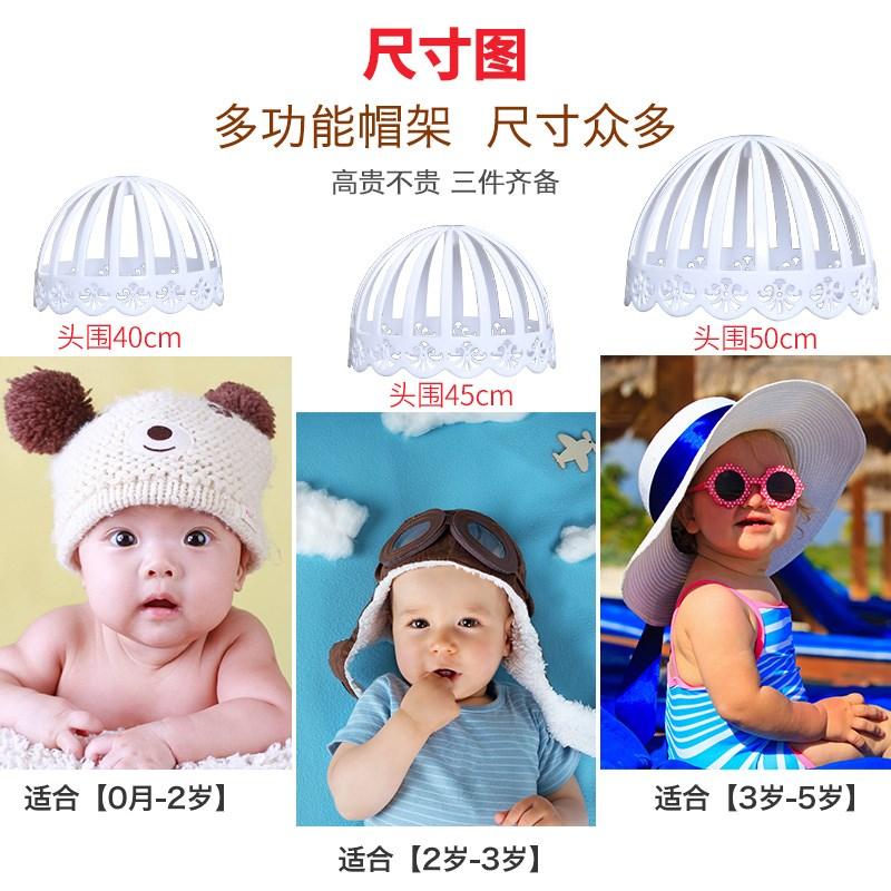 棒球帽饰品架模特客厅衣帽架立体壁挂式帽子支架店铺帽托饰品店