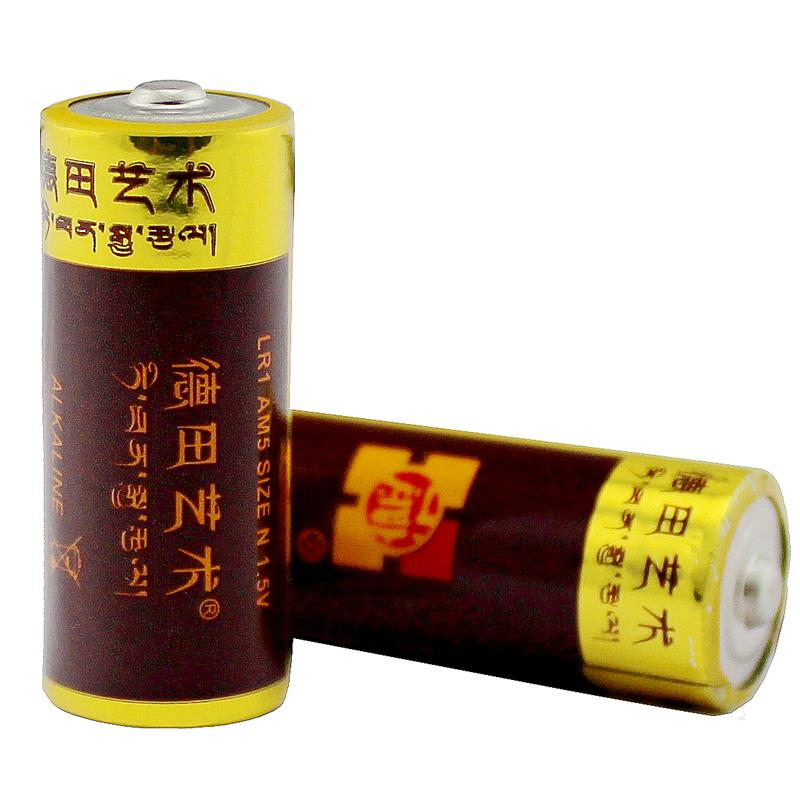 德田原装太阳能车载转经轮转经筒专用电池 8号1.5V伏LR1碱性电池
