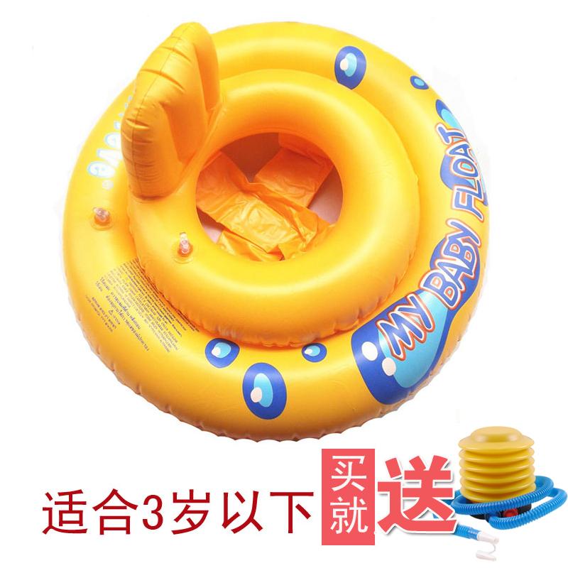正品INTEX嬰幼兒游泳圈 寶寶坐圈 BB腋下圈 大小雙圈安全無氣味