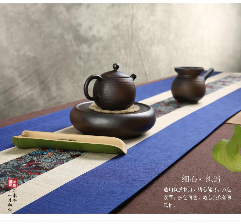 中式禅意桌旗中国风棉麻布艺日式茶席茶几茶旗竹子茶台布长条桌布