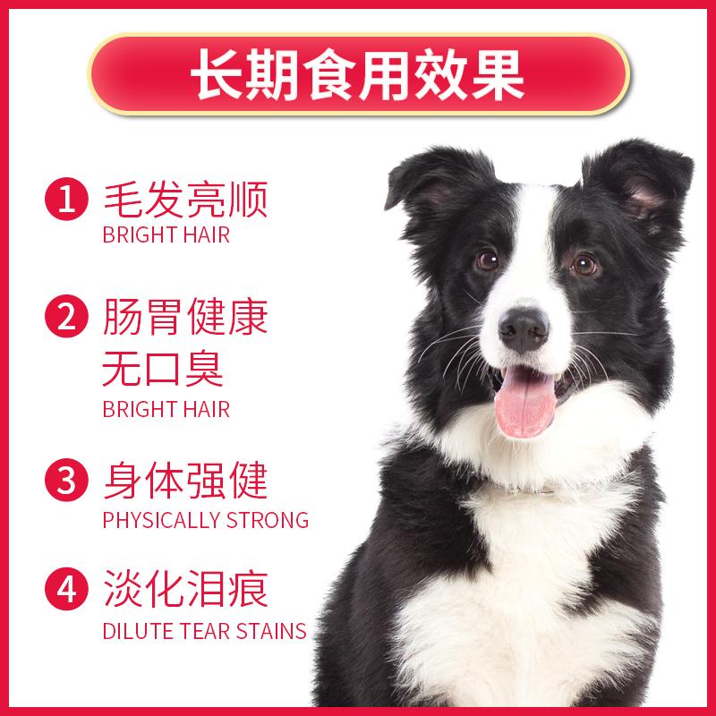 诺瑞牛油果泰迪狗粮通用型幼成犬2.5kg贵宾专用全期犬粮 现货直发优惠券